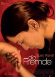 Cartel de la película Die Fremde